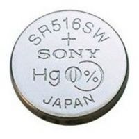 Baterie SONY S317