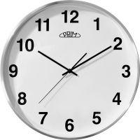 Nástěnné kovové hodiny PRIM Alfa s plynulým chodem v čistém designu E01P.4049