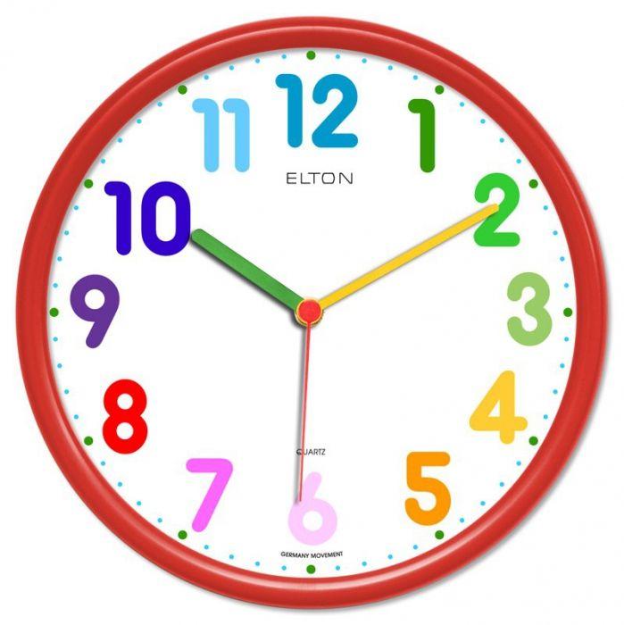 Dětské hodiny nástěnné kulaté plastové barevné s německým strojkem netikají, červená, modrá, zelená, žlutá, oranžová