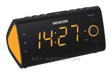 Radiobudík SENCOR SRC-170 GN