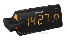 Nástěnné hodiny Radiobudík SENCOR SRC-330 GN projekční Nástěnné hodiny