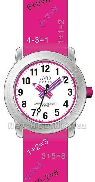 JVD Náramkové dětské hodinky s koženým páskem J7120.1, J7120.2, J7120.3 J7120.1 růžová